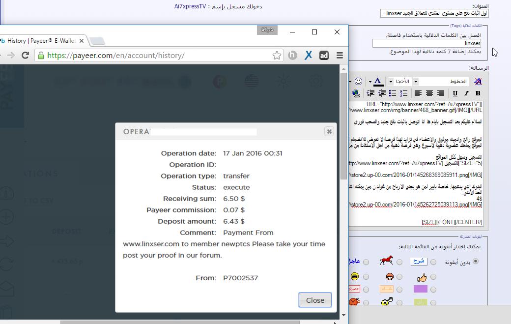 اثبات جديد للعملاق linxser، ويتواصل 714901183.png