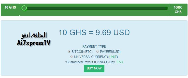 شركة تعدين البتكوين cryptomining تمنحك 365670869.png