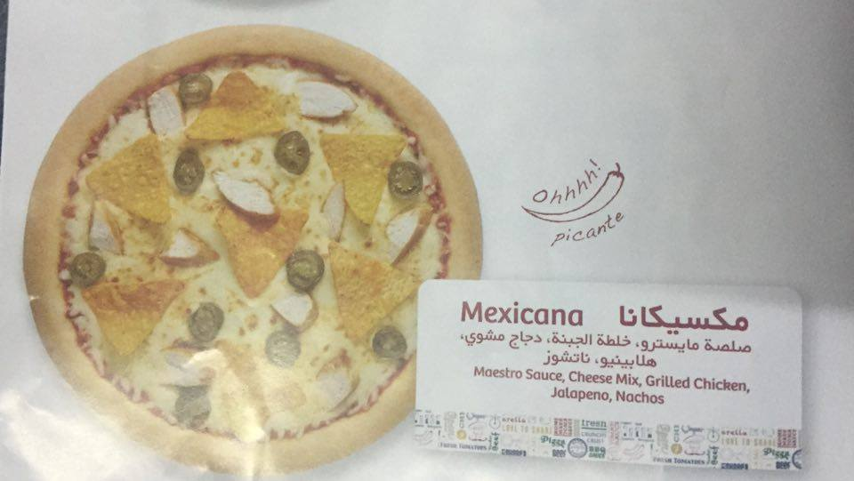 مكسيكانا