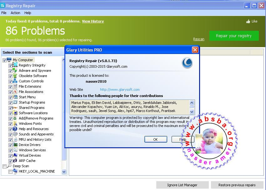 الريجستري Glarysoft Registry Repair5.0.1.80 2016 967906841.jpg