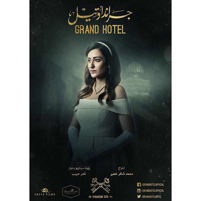 d58ead8b0 الشاشه TV 2015-2016 [الارشيف] - الصفحة رقم 10 - منتديات شبكة الإقلاع ®