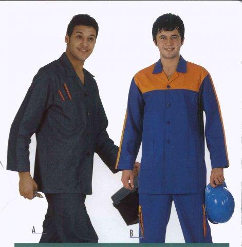 مصنع السلام لتصنيع وتوريد يونيفورم 485914038.jpg