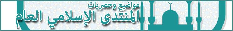 القران في رمضان 930922981