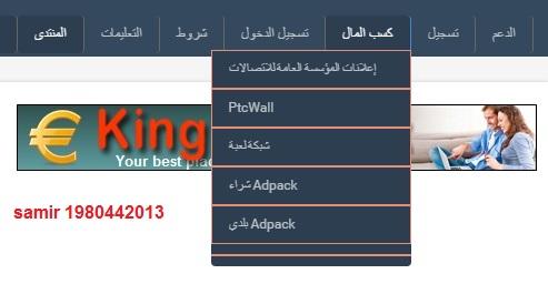neobuxadpack موقع للربح يجمع تقاسم 377280278.jpg