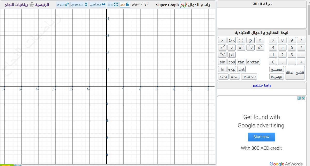 تحميل برنامج elements 4d للايفون