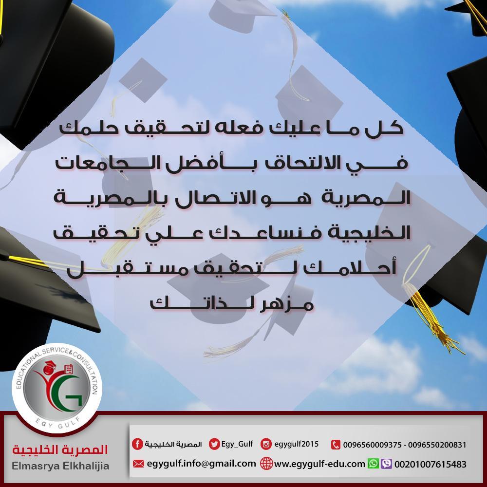شركات الخدمات التعليمية الكويت اهمية