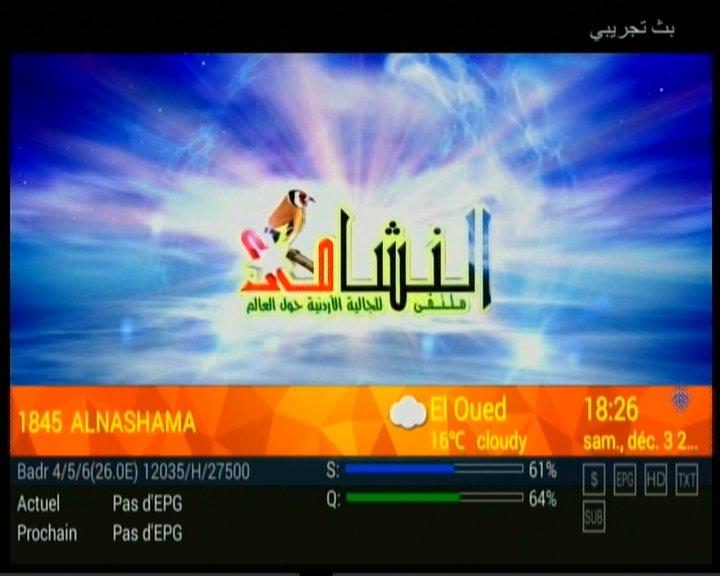 ALNASHAMA Badr-4/5/6/7 218164830.jpg