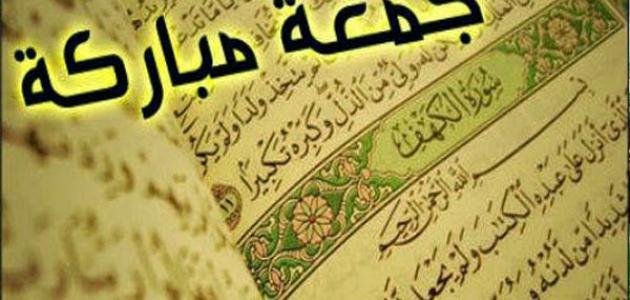 أذكار الصباح والمساء ويوم الجمعه 169068939