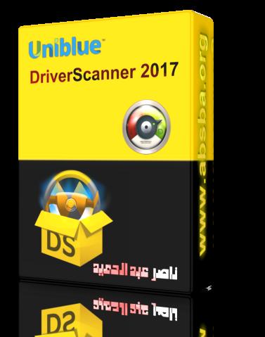 تعريفات Uniblue DriverScanner 2017 v4.1.1.0 Multilingual 2018,2017 990740928.png