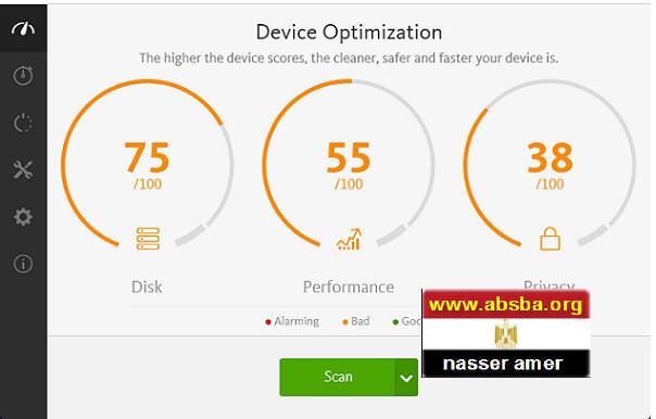 الاخطاء Avira System Speedup 3.1.1.4250 2016 284915134.jpg