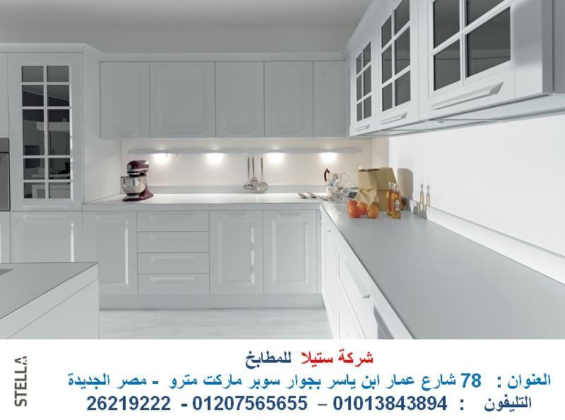 مطبخ اكريليك    - مطبخ خشب  - مطبخ زان   ( للاتصال   01207565655) 426472525