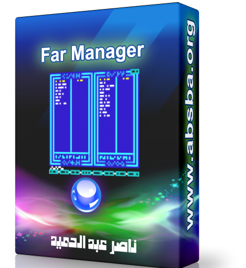 Manager 3.0.4884 (x86/x64) Portable 2016 522228700.png
