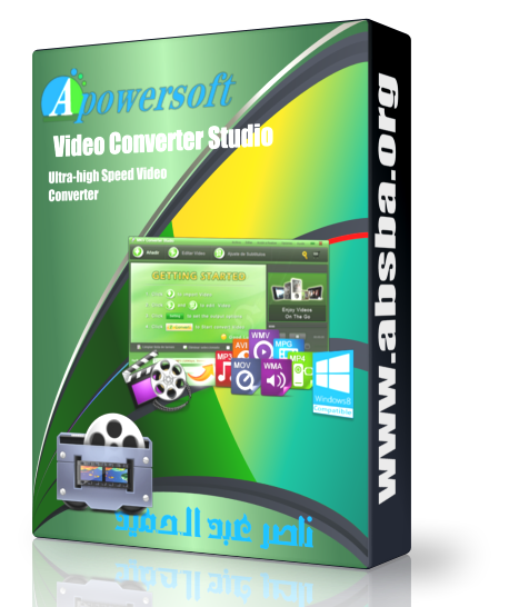 الفيديو وتنسيقات Apowersoft Video Converter Studio 4.5.6 2016 354680836.png