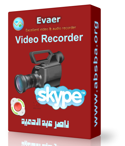 Evaer Video Recorder Skype 1.7.2.31 2018,2017 978342067.png