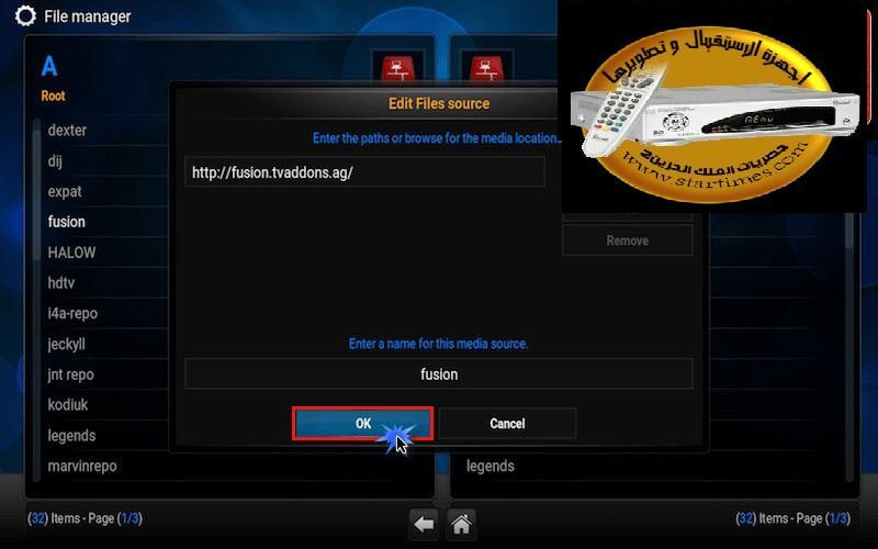 تثبيت إضافة Indigo لإعداد كودي الخاص بك على الجهازCX8800HDواشباهه