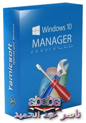 الويندوز الاخطاء المتكررة Yamicsoft Windows Manager 2.0.7 Multi 2018,2017 499484841.jpg