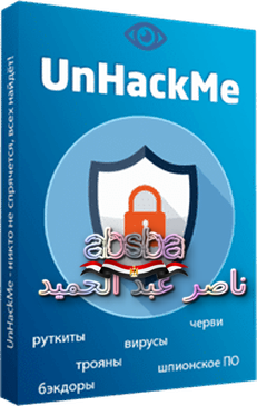 UnHackMe 8.70 Build 2018,2017 306126326.png