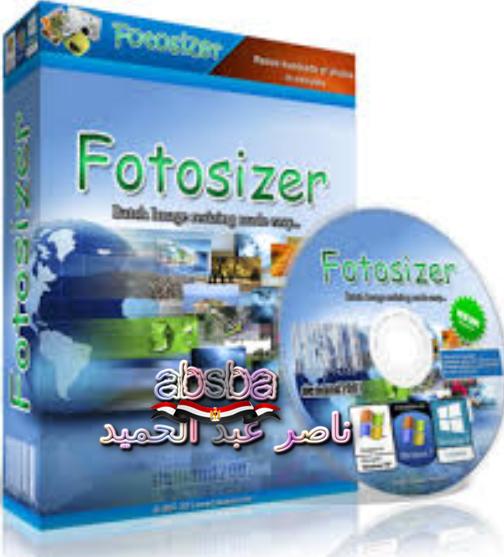 لتحكم الصور Fotosizer Professional Edition 3.2.0.552 Portable 2018,2017 614696596.png