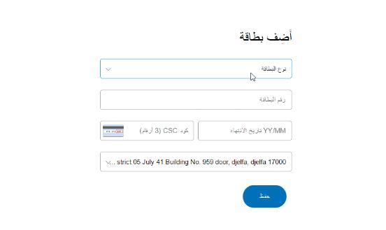 uquid والحصول بطاقة فيزا افتراضية 393801608.png