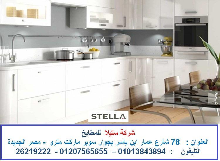 سعر مطبخ خشب – معرض مطابخ فى مصر الجديدة