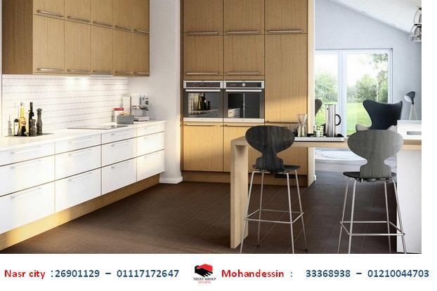 مطابخ مطابخ (للاتصال 01210044703)