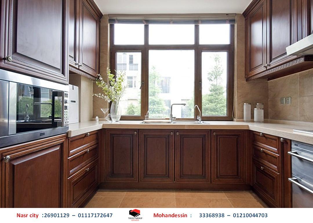 للاستفسار المطبخ 01210044703)