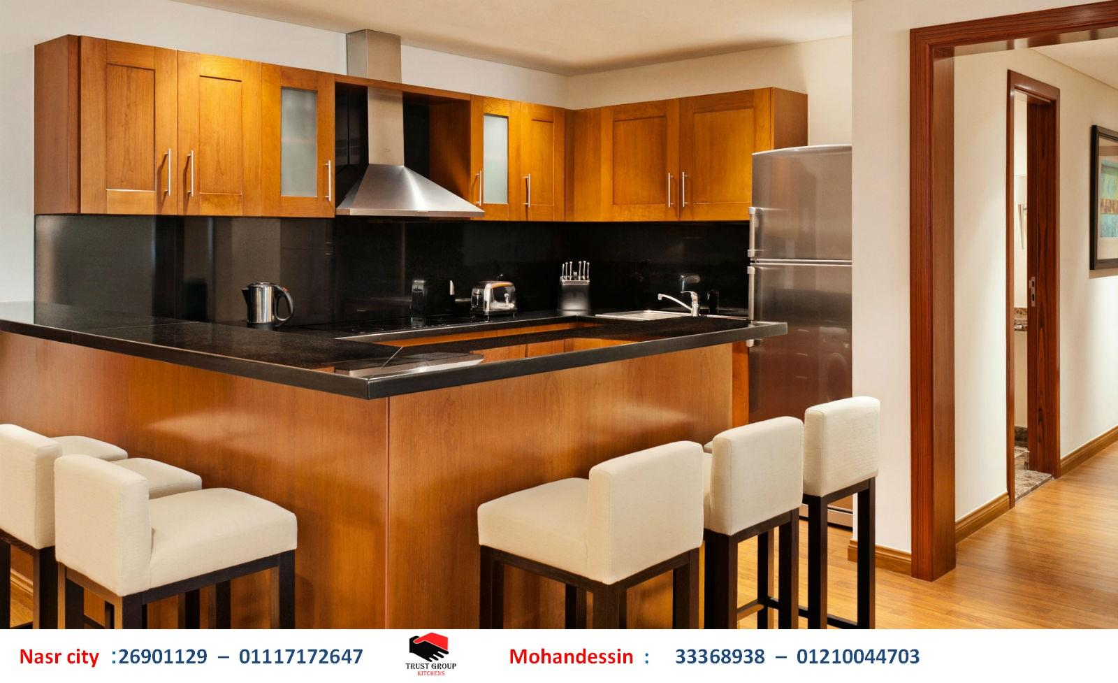 تصميمات مطابخ خشب – اسعار المطابخ فى مصر  ( للاتصال  01210044703 )