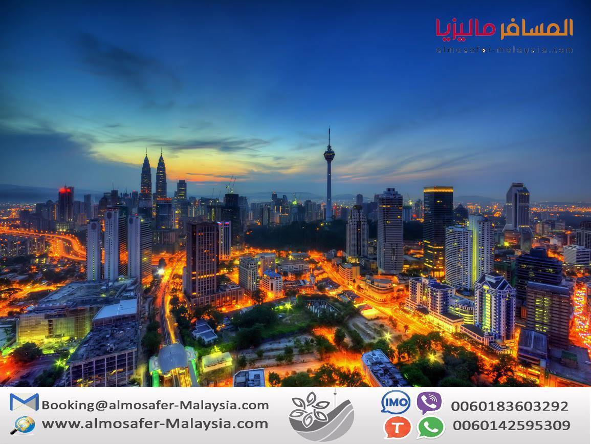 برنامج سياحى لمده 7 ايام فى ماليزيا لعدد 5 بالغين