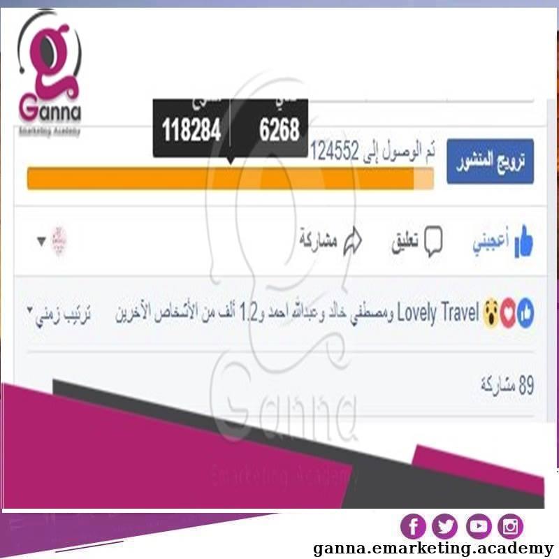 اعلانات مموله 237174337