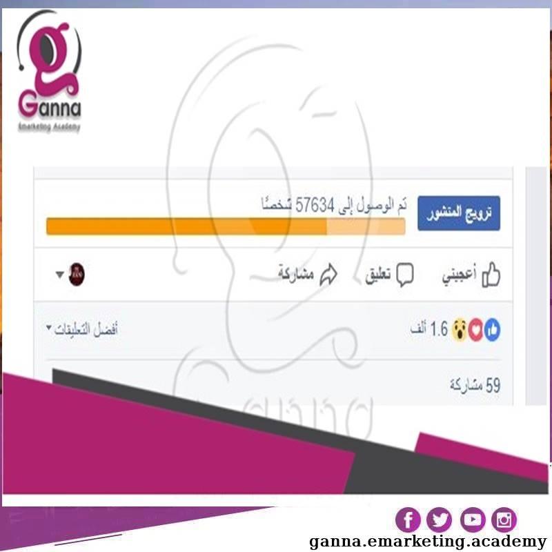 اعلانات مموله 517329240
