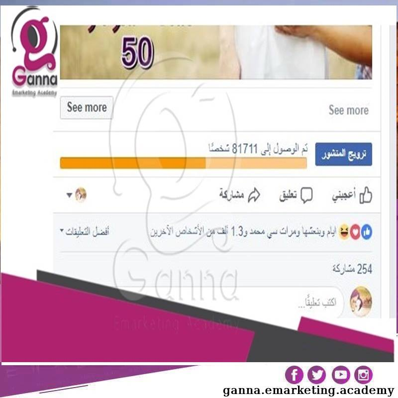 اعلانات مموله 725667354