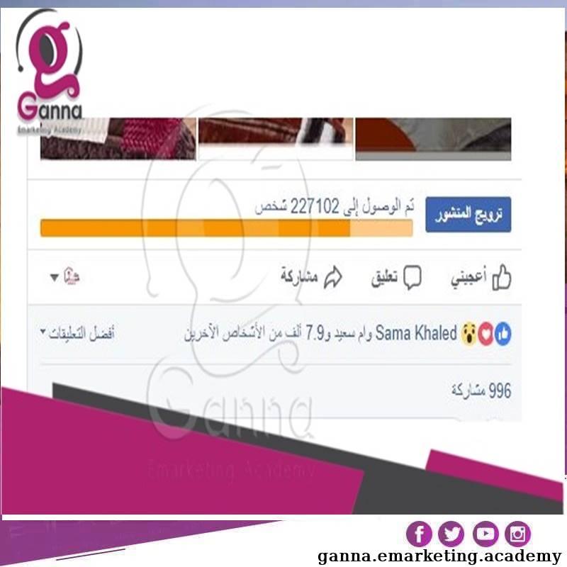 اعلانات مموله 939814392