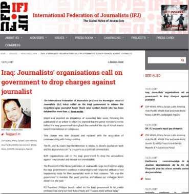 بيان عاجل من الاتحاد الدولي للصحفيين ونقابة  الصحفيين النرويجية