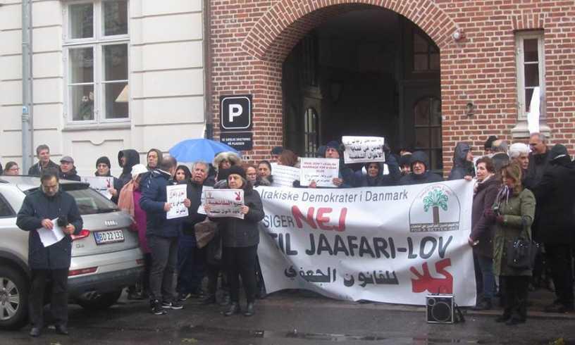 وقفة احتجاجية في كوبنهاكن على مشروع تعديل قانون الأحوال الشخصية