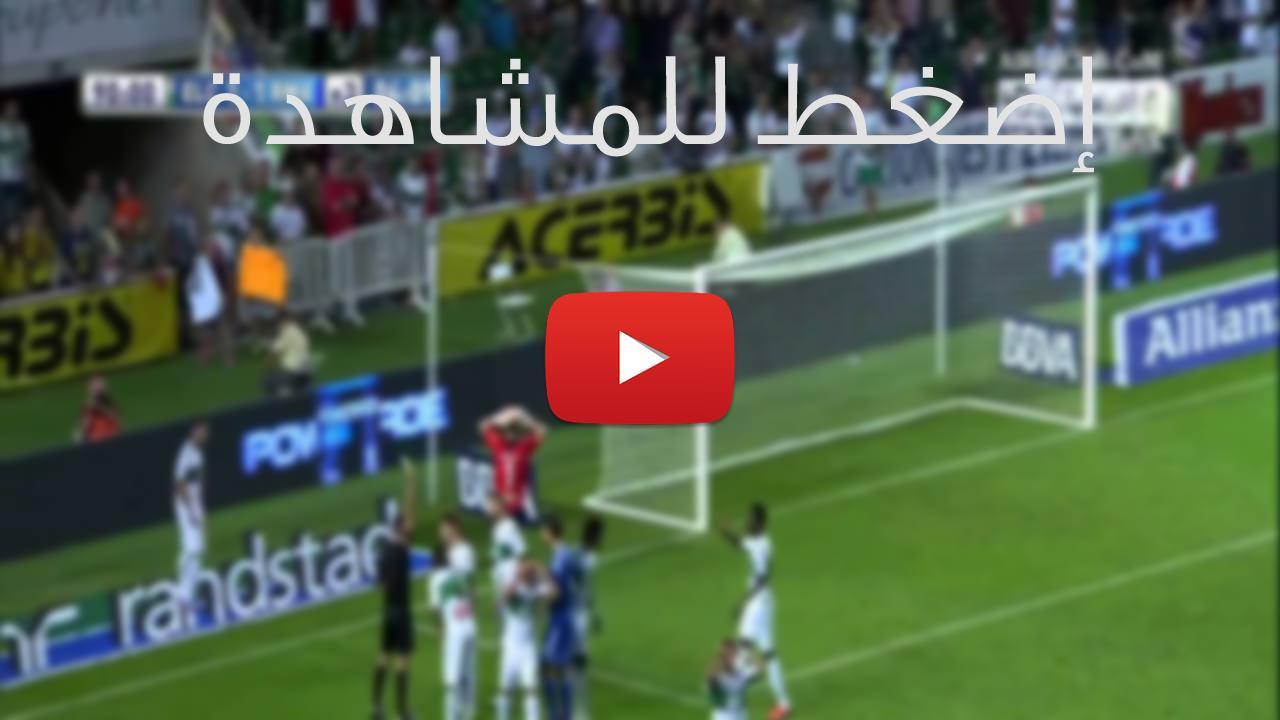 بث مباشر النصر والفتح mbc pro الدوري السعودي 19-11-2017