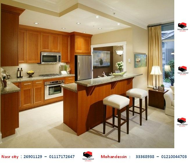 مطبخ قوائم 184909230.jpg