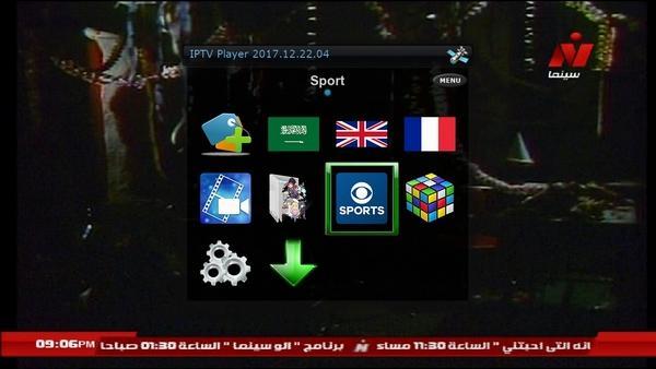 شرح بالصور طريقة مشاهدة البث المباشر للمباريات على