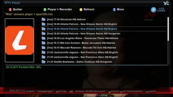شرح بالصور طريقة مشاهدة البث المباشر للمباريات على  iptvplayer الخاص بـ enigma2 913081708