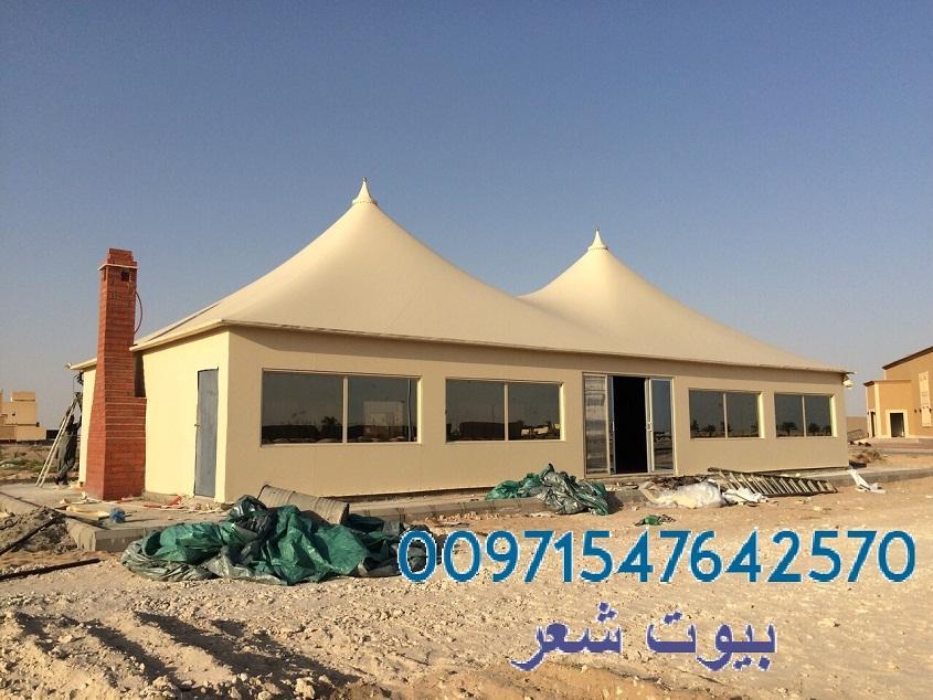 تتميز أعمال مؤسستنا بالجودة والدقة العاليه 00971547642570