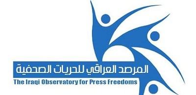 ست سنوات سجن لناشط ومدون عنوان لتسلط فئة لاتحترم الديمقراطية