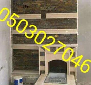 مشبات تراثية ديكورات مشبات 0503027046