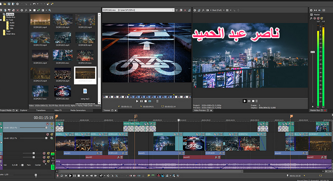 MAGIX Vegas 15.0 Build 955980708.png