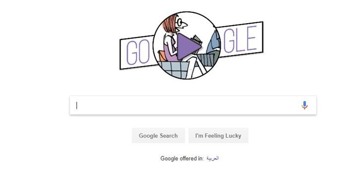 بالصور احتفال جوجل بمناسبة يوم المرأة العالمي 2018 215827158.jpg