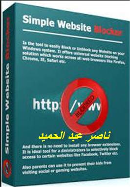 Simple Website Blocker 985643191.jpg