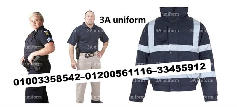 متخصصون في يونيفورم رجال الامن والشرطة والحراسات01003358542–01200561116–0233455912 350862653
