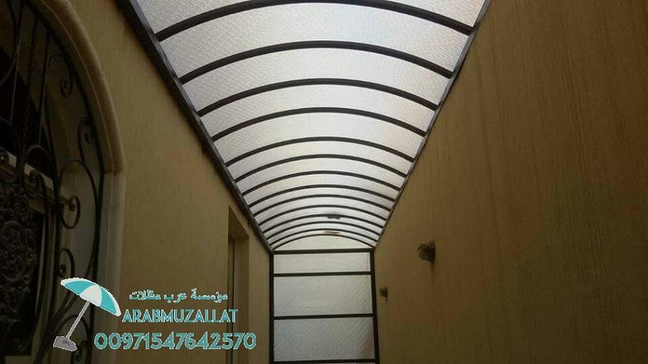 متخصصون أعمال المظلات السواتر 00971547642570