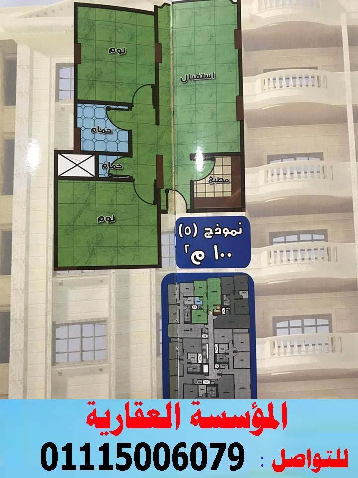حدائق الاهرام 01115006079 100م للبيع
