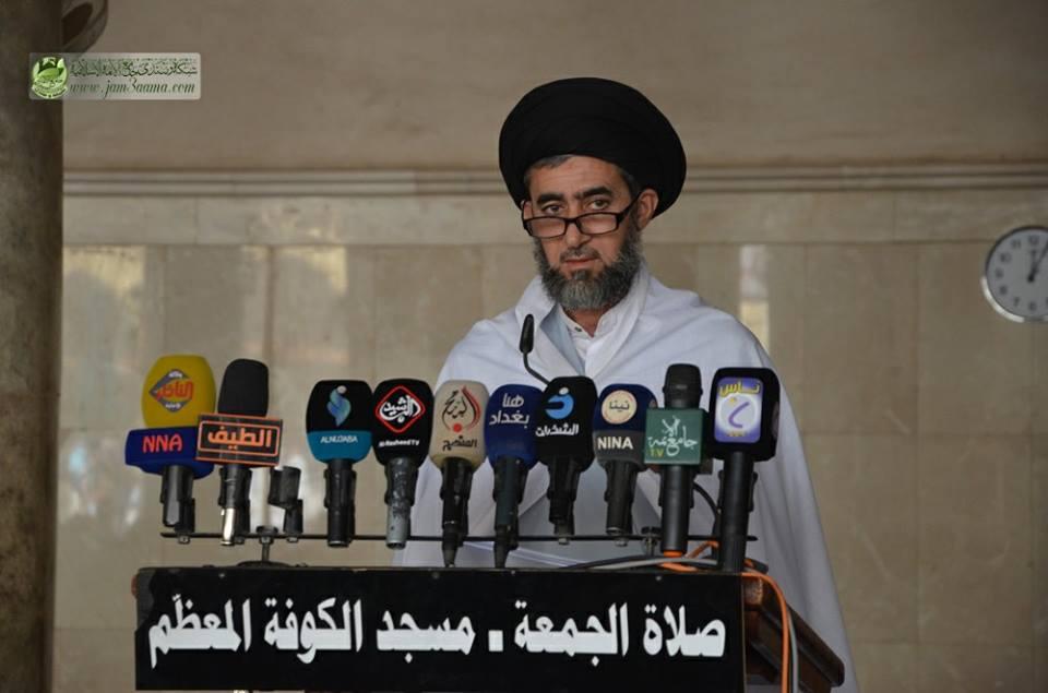 صلاة الجمعة المباركة مسجد الكوفة المعظم اليوم
