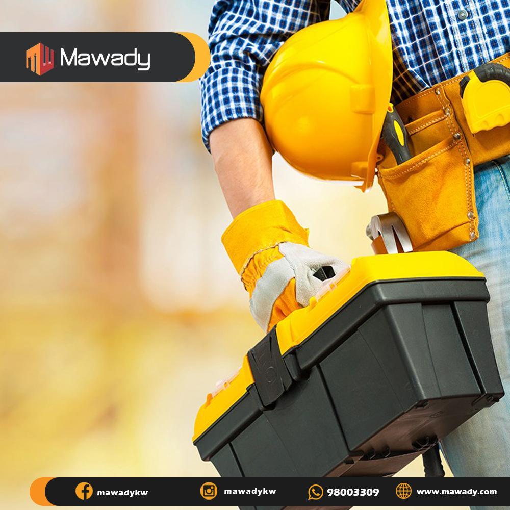 موقع موادى | متجر الكترونى لبيع وشراء مواد البناء والإنشاءات