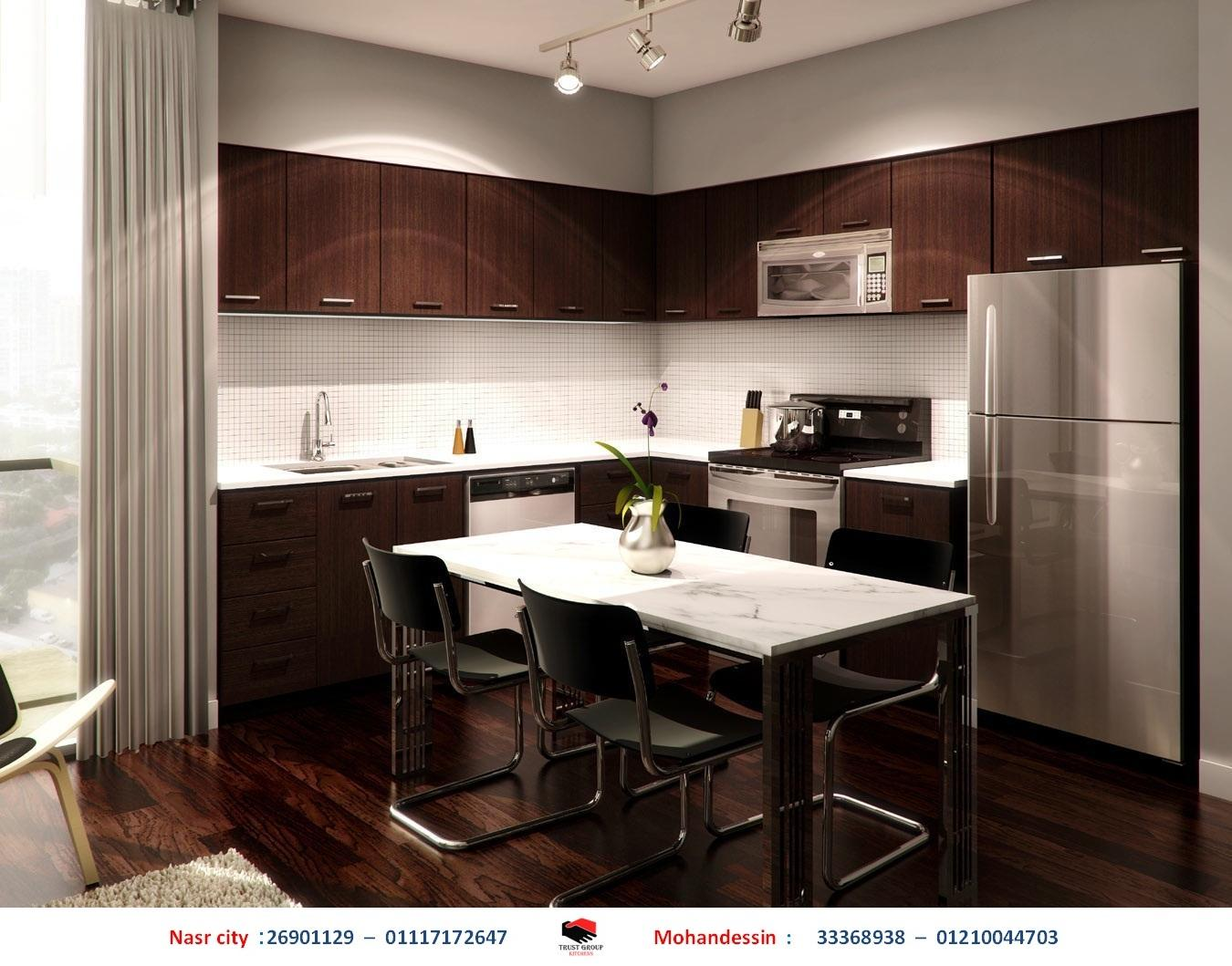 مطبخ اكريليك – افضل سعر          01117172647 485645628